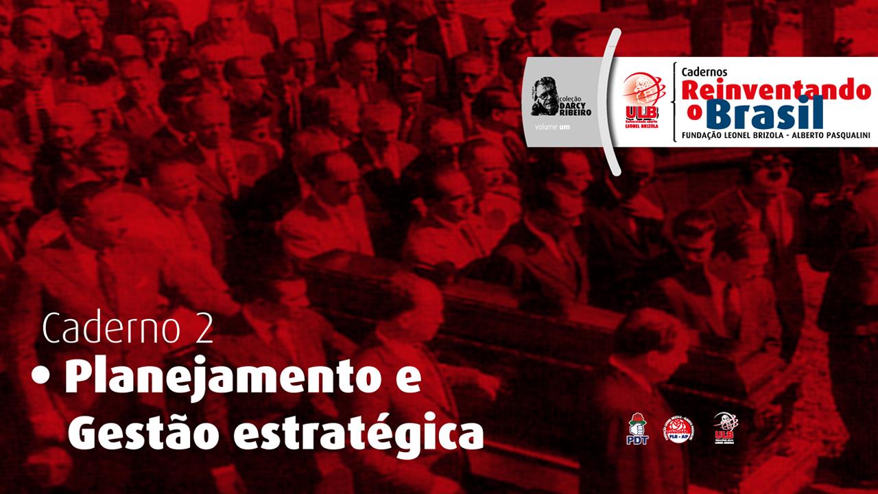 Course Image PLANEJAMENTO E GESTÃO ESTRATÉGICA