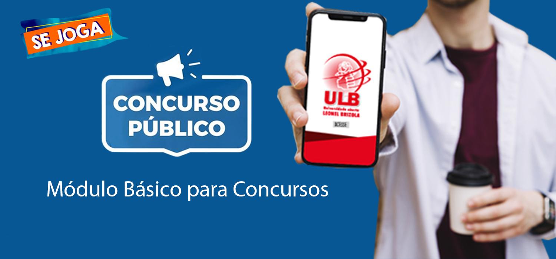 Course Image MÓDULO BÁSICO PARA CONCURSOS