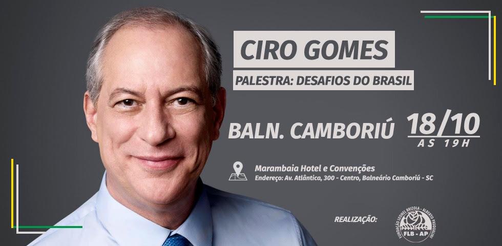 """Course Image PALESTRA: """"DESAFIOS DO BRASIL"""" COM CIRO GOMES."""